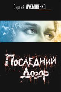 все фото - http://www.ozon.ru