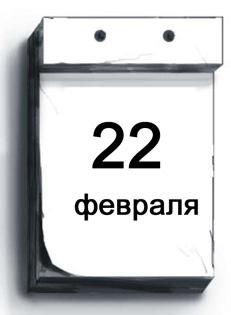 http://catalog.karelia.ru