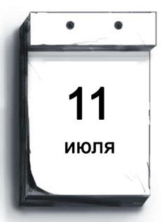 10001776-1107-stand.JPG
