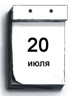 10001818-2007-stand.JPG