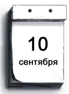 10001958-1009-stand.JPG