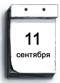 10001959-1109-stand.JPG
