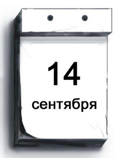10001984-1409-stand.JPG