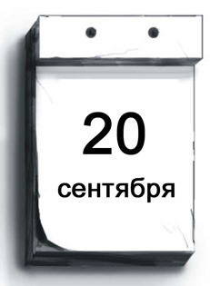 10002018-2009-stand.JPG