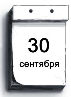 10002080-3009-stand.JPG