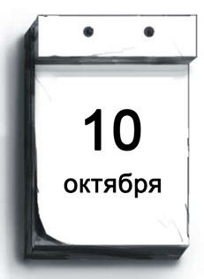 10002122-1010-stand.JPG