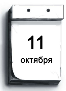 10002131-111007-stand.JPG