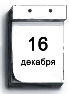 10002541-1612-stand.JPG