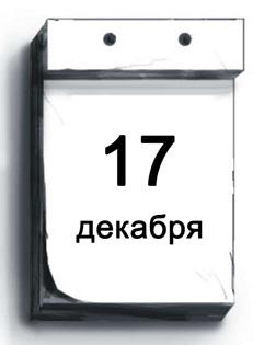10002543-1712-stand.JPG