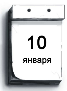 10002646-1001-stand.JPG