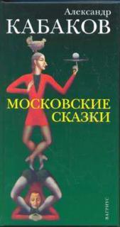 http://www.colibri.ru