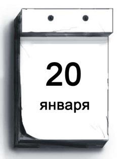 10002686-2001-stand.JPG