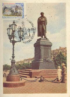 http://www.philatelia.ru