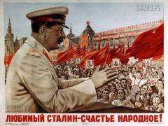 http://www.davno.ru