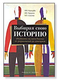 """Издательство """"КоЛибри"""""""