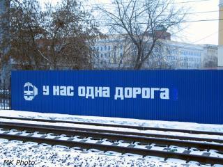 http://www.transsib.ru/