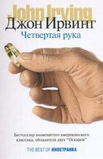 www.inostranka.ru