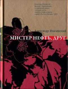 http://books.vremya.ru