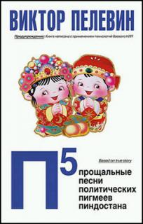 http://lib.aldebaran.ru/