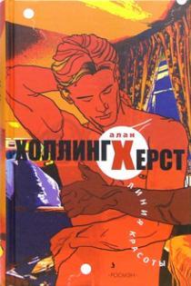 www.rosman.ru