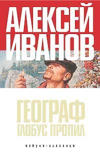 www.azbooka.ru