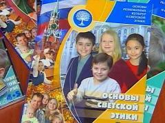 10007661-uchebnik-orig.JPG