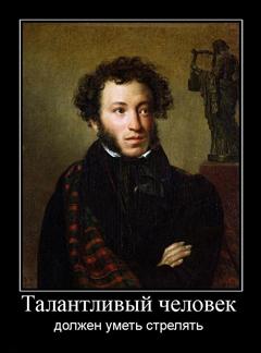 10008160-Putin_i_Pisateli_240.JPG
