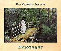 http://www.abooksfree.ru/