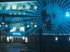 Световое шоу на фасаде Электротеатра Станиславский