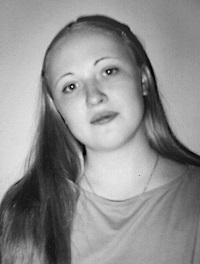 Анастасия Антонычева