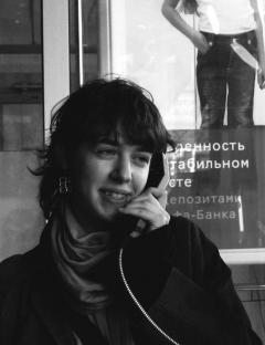 Катя Рабей