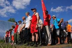 Кургиняновцы в летнем лагере