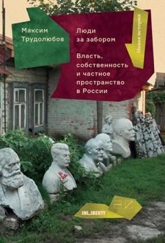М.: Новое издательство, 2015