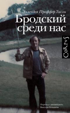 Эллендея Проффер Тисли. Corpus, 2015