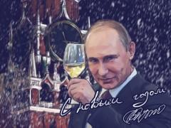 фото с сайта Putininfo.com