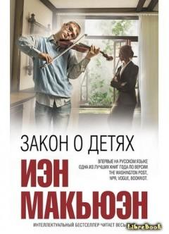 librebook.ru