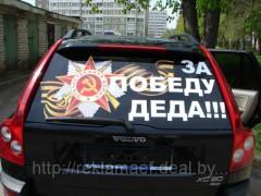 с сайта www.lisow-kontakt.ru
